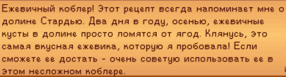 1615541689765.png
