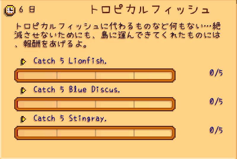 Tropical fish.png